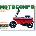 1-12-Honda-Motocompo-1981