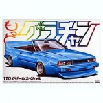 1-24-110-Gazelle-Special-1979
