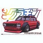 1-24-1971-Nissan-Hakosuka-4Dr-Special
