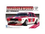 Shakotan-Koyaji-Official-Recognition-Hakosuka-4Door