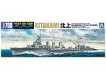 1-700-Japanese-Cruiser-Kitakami-Kaiten-Carrier