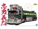 1-32-Chuyu-Co-Ltd-Giretsu-Large-Tank-Truck-Trailer