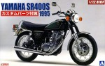1-12-YAMAHA-SR400S-with-Custom-Parts
