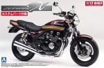 1-12-Kawasaki-Zephyr-X-with-Custom-Parts