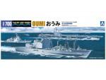 1-700-JMSDF-Oumi-Class-Supply-Ship