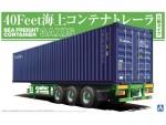 1-32-40Feet-Marine-Container-Trailer