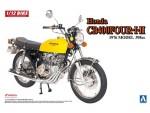 1-12-Honda-CB400Four-III-398cc