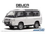 1-24-Mitsubishi-P35W-Delica-Star-Wagon-1991