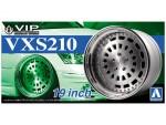 1-24-VIP-Modular-VXS210-19-Inch