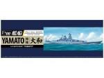 1-700-IJN-Battleship-Yamato