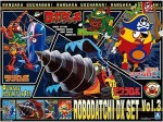 Robodatchi-DX-Set-Vol-3