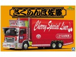 1-32-Sakuranbo-Sato-Cherry-Special-Liner-Large-Movable-Wing