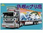 1-32-Shimane-no-Brimaro-Refrigerated-Trailer-Yellowtail-Special-Liner