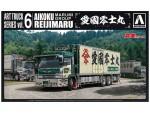 1-32-Marumi-Group-Aikoku-Reiji-Maru
