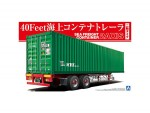 1-32-40-Feet-Sea-Freight-Container-Trailer-Two-Axis-Type