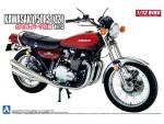 1-12-Kawasaki-750RS-Z2-W-Custom-Parts