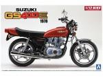 1-12-Suzuki-GS400E