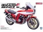 1-12-Honda-CB750F-Boldol-2-Option