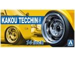 1-24-Processing-Tecchin-Type-1-14Inch