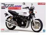 1-12-Yamaha-XJR-400S-w-Custom-Parts