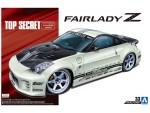 1-24-Top-Secret-Z33-Fairlady-Z-2005-Nissan