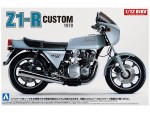 1-12-Kawasaki-Z1-R-Custom-Version-1978