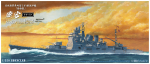 1-350-Heavy-Cruiser-Atago-Retake