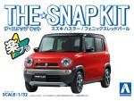 1-32-Suzuki-Hustler-Phoenix-Red-Pearl