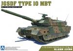 1-72-JGSDF-Type-10