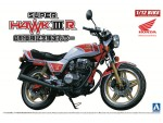 1-12-Honda-Super-Hawk-III-R-Eight-Hour-Endurance-Championship-Limited-Color