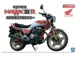1-12-Honda-Super-Hawk-III-R-Eight-Hour-Endurance-Championship-Limited-Color