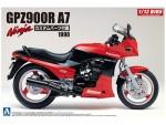 1-12-Kawasaki-GPZ900R-Ninja-A7-Type-w-Custom-Parts