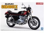 1-12-Suzuki-GSX400E-II
