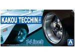 1-24-Kakou-Tecchin-Type-3-14-Inch