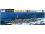 1-700-Japanese-Cruiser-Kitakami-High-speed-Transport-Limited