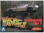 1-43-Back-to-the-Future-Part-II-Pull-Back-DeLorean