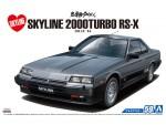 1-24-Nissan-Skyline-2000-Turbo-RS-X-DR30-1984