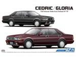 1-24-Nissan-Y31-Cedric-Gloria-V20-Twincam-Turbo-Gran-Turismo-SV-1987