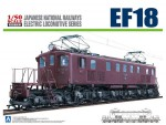 1-50-Electric-Train-EH18-w-Photo-Etched-Parts