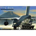1-144-JASDF-C-2-SP-with-Mobile-Combat-Vehicle-x2