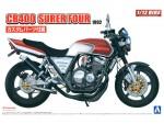 1-12-Honda-CB400F-Surer-Four-1992-w-Custom-Parts