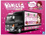 1-32-Vanilla-High-Income-Recruitment-Advertising-Truck