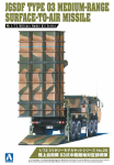 1-72-JGSDF-Type-03-Medium-Range-Surface-to-Air-Missile