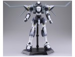 1-48-ARX-7-Arbalest-and-Armslave-Booster