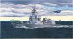 1-700-JMSDF-Defense-Destroyer-DD-119-Asahi-SP