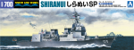 1-700-JMSDF-Defense-Destroyer-Shiranui-SP-DD-120