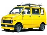 1-20-Honda-VA-Life-Step-Van-1974