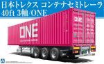 1-32-Nippon-Trex-Container-Semi-trailer-40-ft-3-Axis-One-Japan