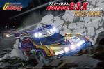 1-24-Sugo-Asurada-G-S-X-Rally-Mode