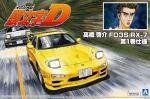 1-24-Keisuke-Takahashi-FD3S-RX-7-Vol-1-Ver-